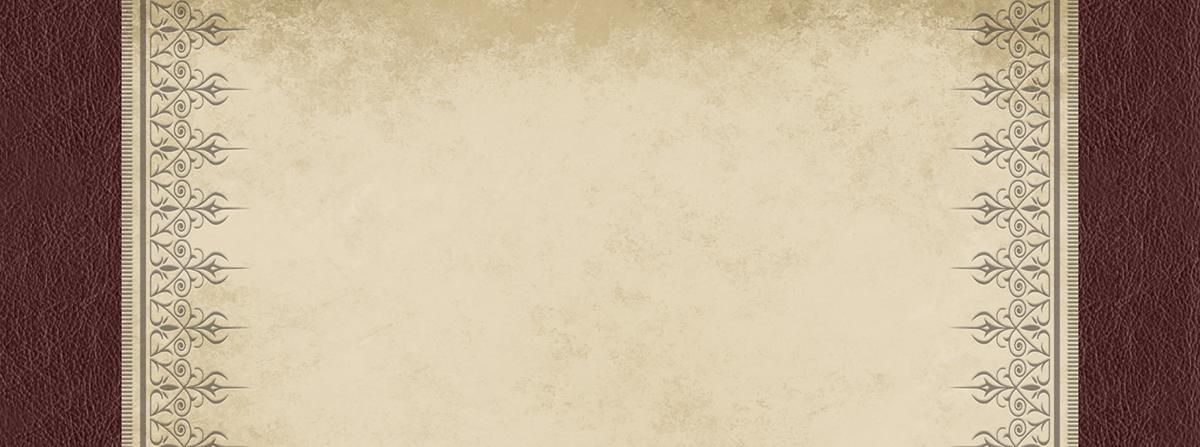 3.1.5. Волшебная Книга общая